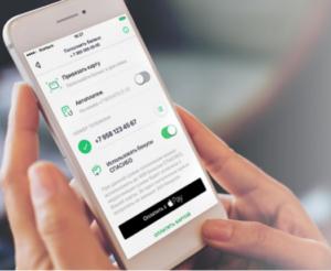 Мобильное приложение для Сбермобайл
